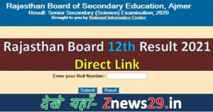 RBSE Board 12th Result