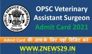 OPSC Veterinary Assistant Surgeon Admit card