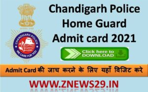 Chandigarh Police Home Guard Admit card